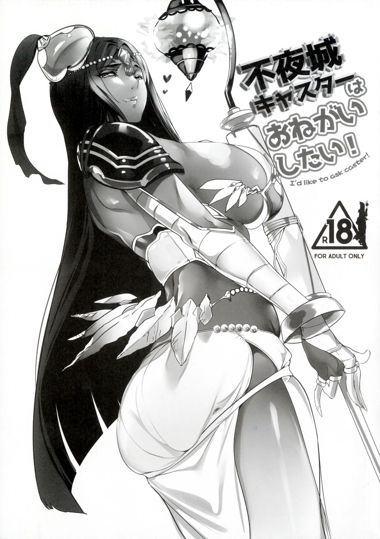 Netorare Fuyajou Caster wa Onegai Shitai!