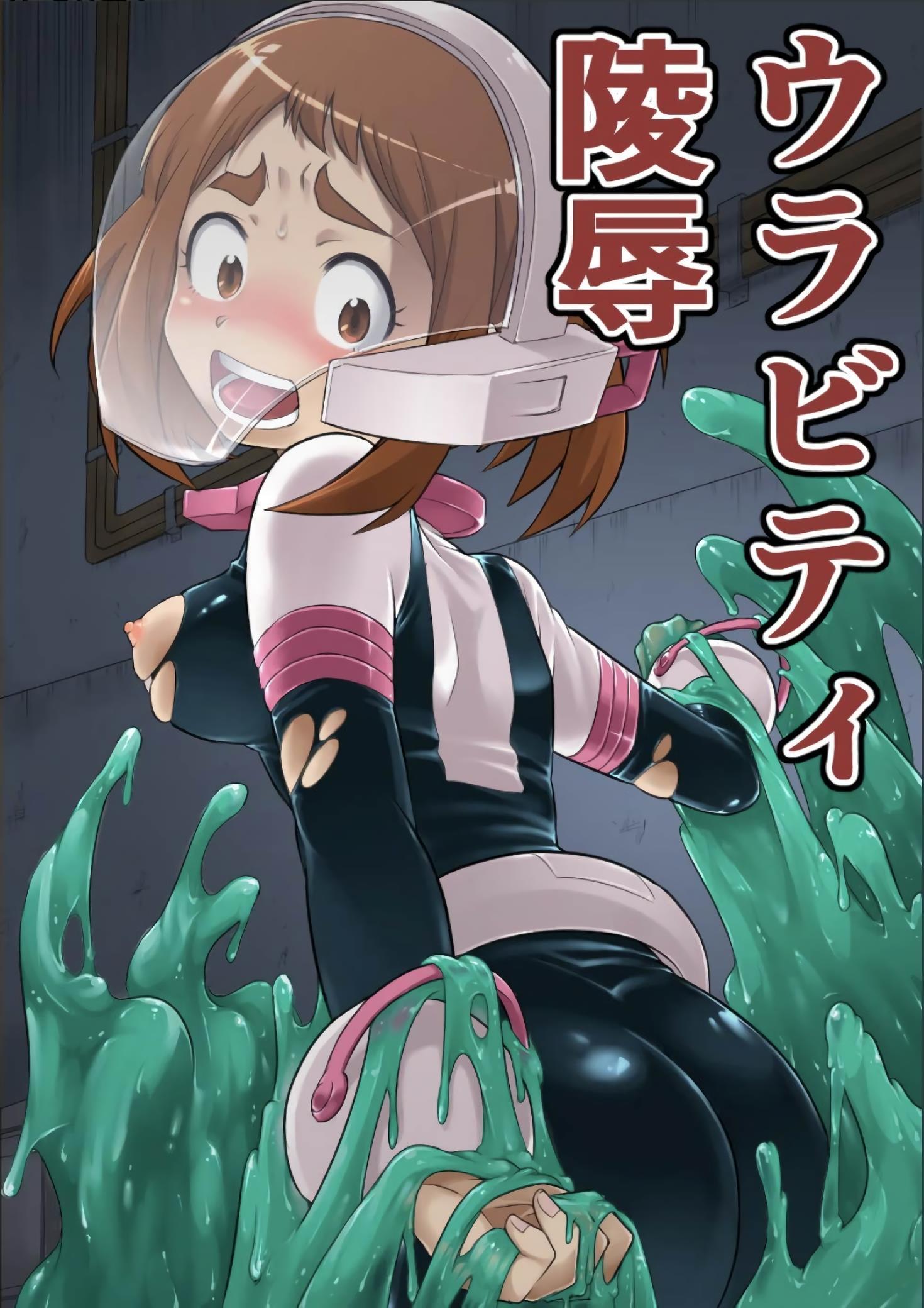 Hentai Porno Uravity Ryoujoku